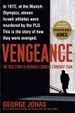 Cover of Vengeance