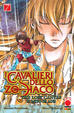 Cover of I Cavalieri Dello Zodiaco - Lost Canvas 7