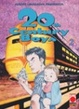 Cover of 20th Century Boys vol. 2