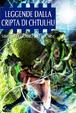 Cover of Leggende della cripta di Cthulhu