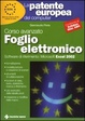 Cover of La patente europea del computer