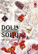 Cover of Doll song vol. 4
