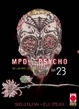 Cover of MPD Psycho vol. 23
