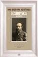 Cover of Dostoevskij mio marito