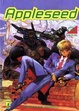 Cover of Appleseed vol. 3