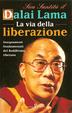 Cover of La via della liberazione