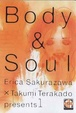 Cover of Body and soul vol. 1