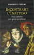 Cover of Incontrare l'inatteso
