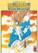 Cover of Miyuki - Nel paese delle meraviglie