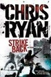 Cover of Strike back