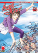 Cover of Angel Heart vol. 55