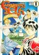 Cover of Cacciatori di Elfi vol. 1