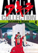 Cover of Akira Collection vol. 4