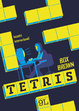 Cover of Tetris