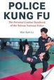 Cover of Police Kung Fu