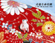 Cover of 走進生命花園
