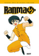 Cover of Ranma ½. Edición integral #4 (de 19)