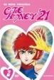 Cover of Cutie Honey 21 vol. 2