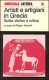 Cover of Artisti e artigiani in Grecia