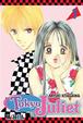 Cover of Tokyo Juliet 1