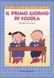 Cover of Il primo giorno di scuola