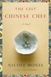 Cover of The Last Chinese Chef