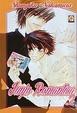 Cover of Junjo Romantica vol. 2