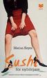 Cover of Sushi för nybörjare