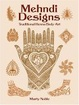 Cover of Mehndi Designs