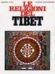 Cover of Le religioni del Tibet