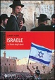 Cover of Israele