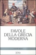 Cover of Favole della Grecia moderna