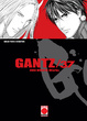 Cover of Gantz #37 (de 37)