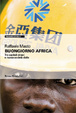Cover of Buongiorno Africa