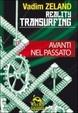 Cover of Reality transurfing. Come scivolare attraverso la realtà 3