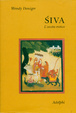 Cover of Siva