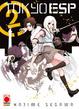 Cover of Tokyo Esp vol. 2