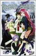 Cover of Rosario + Vampire vol. 10
