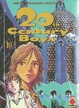Cover of 20th Century Boys vol. 10