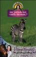 Cover of Un puledrino nella savana