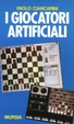 Cover of I giocatori artificiali