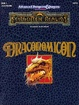 Cover of ADD2e Draconomicon
