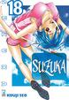 Cover of Suzuka vol. 18