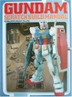 Cover of GUNDAM SCRATCHBUILD MANUAL