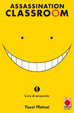 Cover of Assassination Classroom vol. 1