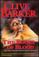 Cover of The Books of blood