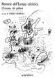Cover of Memorie dell'Europa calcistica