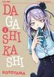 Cover of Dagashi Kashi vol. 1