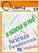 Cover of Query n. 19, anno V, Autunno 2014