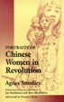 Cover of Portraits of Chinese Women in Revolution